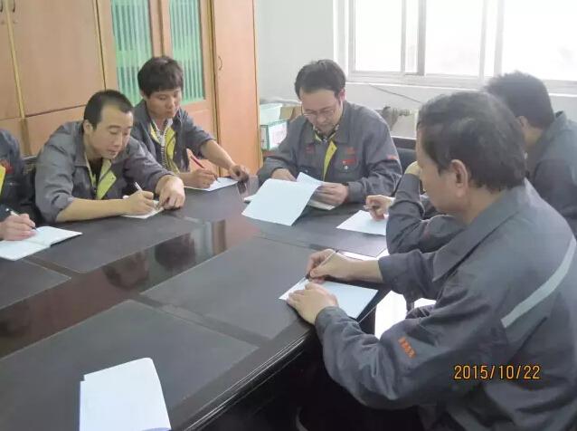 西玛电机交流电机分厂精益班组建设动员会现场