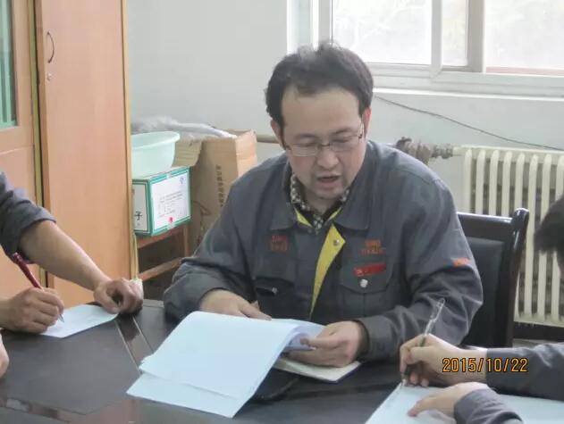 交流分厂关毓厂长现场发布演讲